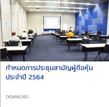 meeting-64